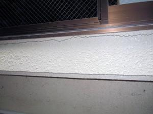 サッシ下クラックからの雨漏り2